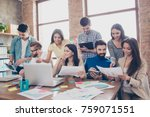 team building concept. close up ... | Shutterstock . vector #759071551