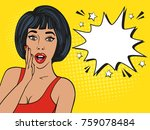 sexy surprised brunette girl in ... | Shutterstock .eps vector #759078484