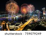 aerial view of fireworks... | Shutterstock . vector #759079249