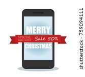 christmas sale banner with... | Shutterstock .eps vector #759094111