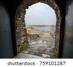 the city wall of nanjing was... | Shutterstock . vector #759101287