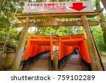 kyoto  japan   april 28  2017 ... | Shutterstock . vector #759102289