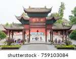 sichuan  china   may 15 2016 ... | Shutterstock . vector #759103084