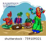 Rajasthan music and  dance illustration