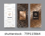 vector set packaging templates... | Shutterstock .eps vector #759115864