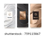 Stock vector vector set packaging templates with different texture for luxury products logo design with trendy 759115867