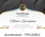 certificate template with... | Shutterstock .eps vector #759120811