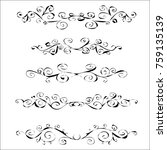 set of horizontal distorted... | Shutterstock .eps vector #759135139