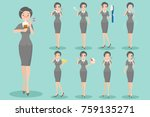 cartoon business woman with... | Shutterstock .eps vector #759135271