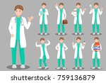 cute cartoon doctor on the gray ... | Shutterstock . vector #759136879