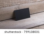 photo of black business cards....   Shutterstock . vector #759138031