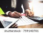hand right of businessman... | Shutterstock . vector #759140701
