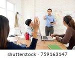 asian teacher pointing hand to... | Shutterstock . vector #759163147