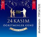 november 24th turkish teachers... | Shutterstock .eps vector #759167131