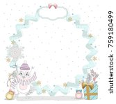 christmas cards to scrapbook.... | Shutterstock .eps vector #759180499