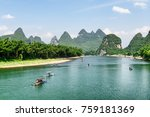 scenic view of tourist... | Shutterstock . vector #759181369