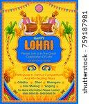 illustration of happy lohri... | Shutterstock .eps vector #759187981