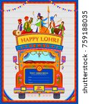 illustration of happy lohri... | Shutterstock .eps vector #759188035