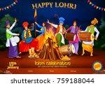 illustration of happy lohri... | Shutterstock .eps vector #759188044
