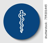 symbol of the medicine. vector. ... | Shutterstock .eps vector #759201445