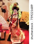 japanese traditional doll | Shutterstock . vector #759221689