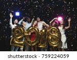 new 2018 year is coming  group... | Shutterstock . vector #759224059