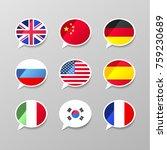 set of nine colorful speech... | Shutterstock .eps vector #759230689