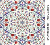 seamless colorful pattern with... | Shutterstock .eps vector #759232591