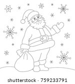coloring book santa claus.... | Shutterstock .eps vector #759233791
