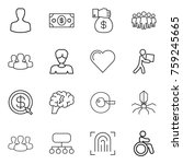 thin line icon set   man  money ... | Shutterstock .eps vector #759245665