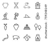 thin line icon set   hex... | Shutterstock .eps vector #759248149
