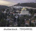 moscovia gorny monastery church ... | Shutterstock . vector #759249931