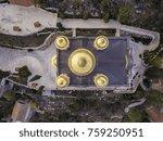 moscovia gorny monastery church ... | Shutterstock . vector #759250951