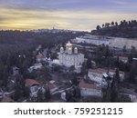 moscovia gorny monastery church ... | Shutterstock . vector #759251215