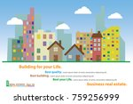 modern real estate of...   Shutterstock .eps vector #759256999