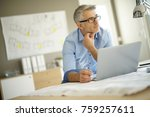 architect in office being... | Shutterstock . vector #759257611