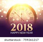 2018 new year shining... | Shutterstock .eps vector #759261217