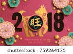 Happy Chinese New Year Design ...