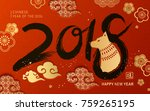chinese new year design ... | Shutterstock .eps vector #759265195