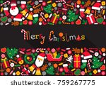 merry christmas greeting card...   Shutterstock .eps vector #759267775