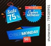 vector cyber monday sale bright ... | Shutterstock .eps vector #759285931