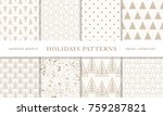 set of winter holiday seamless... | Shutterstock .eps vector #759287821