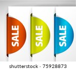 round sale label   sticker on...   Shutterstock .eps vector #75928873