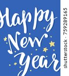 happy new year hand drawn... | Shutterstock .eps vector #759289165