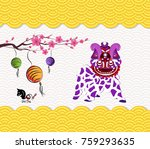 chinese new year card with plum ...   Shutterstock . vector #759293635