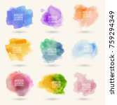 colors watercolor paint stains... | Shutterstock .eps vector #759294349