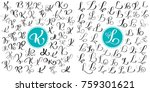 set letter k  l. hand drawn... | Shutterstock .eps vector #759301621
