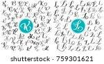 set letter k  l. hand drawn... | Shutterstock .eps vector #759301621