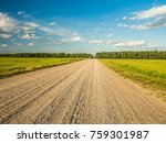 A Broad Gravel Road Is Leading...