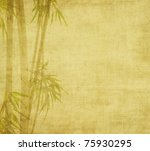 Grunge Stained Bamboo Paper...
